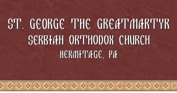 St. George Serbian Orthodox Church
